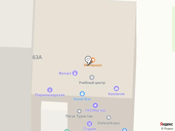 ViTA на карте Стерлитамака