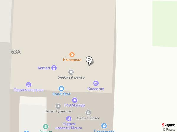 Буревестник на карте Стерлитамака