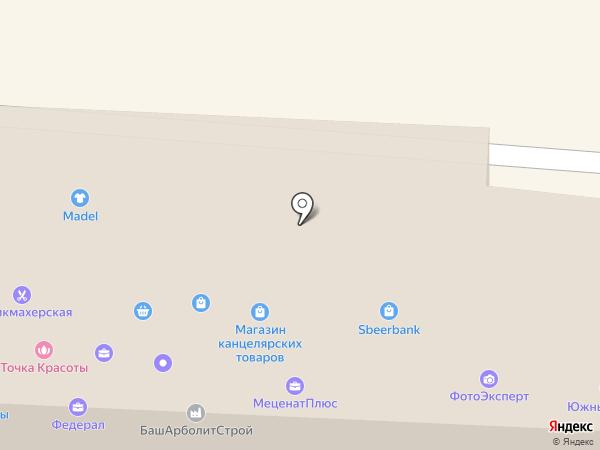 Арбат на карте Стерлитамака