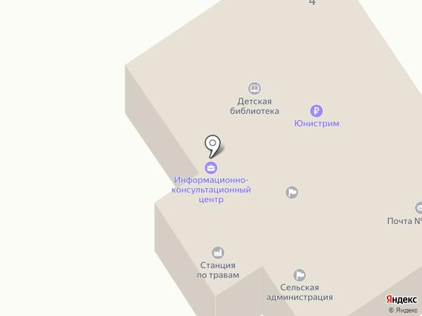 Администрация сельского поселения Отрадовский сельский совет на карте Новой Отрадовки