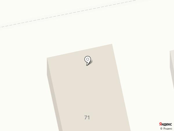 Qiwi на карте Булгаково
