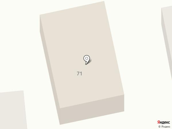 Артем на карте Булгаково