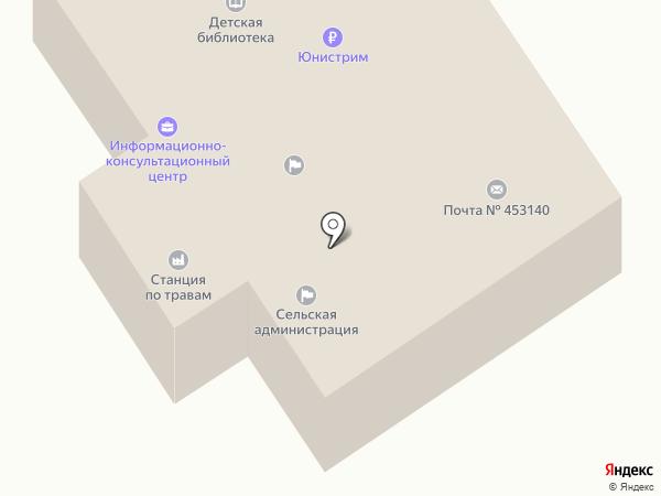 Почтовое отделение №40 на карте Новой Отрадовки
