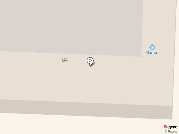 Все для семьи на карте Стерлитамака
