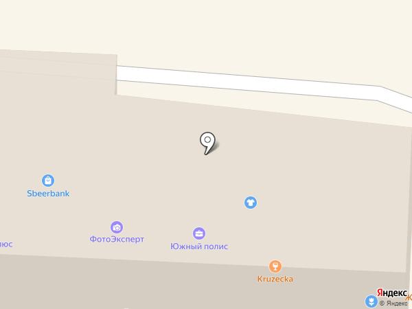 Бухгалтерское агентство на карте Стерлитамака