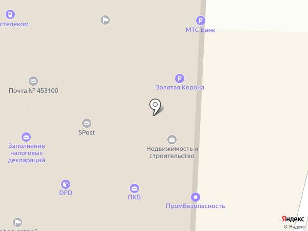 Копировальный центр на карте Стерлитамака