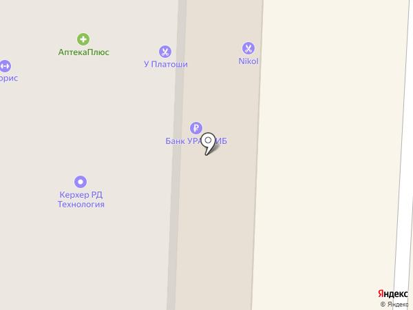 Платежный терминал, КБ Ренессанс кредит на карте Стерлитамака