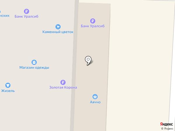 Платежный терминал, Банк Уралсиб, ПАО на карте Стерлитамака
