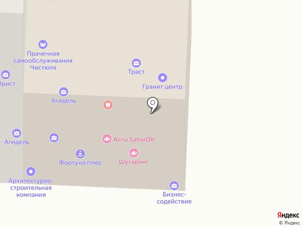 Магазин детской одежды на карте Стерлитамака