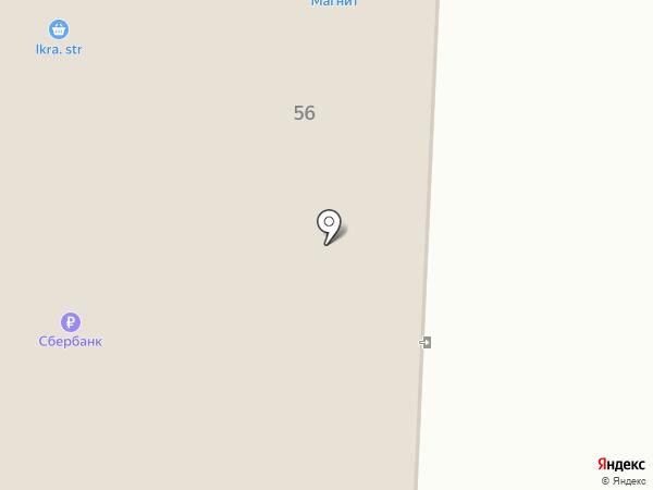 ЛОМБАРД на карте Стерлитамака