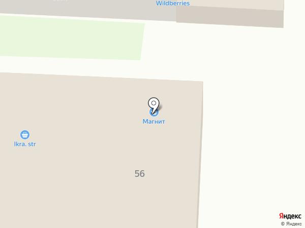 Денежные Займы на карте Стерлитамака