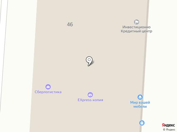 Сотмаркет на карте Стерлитамака