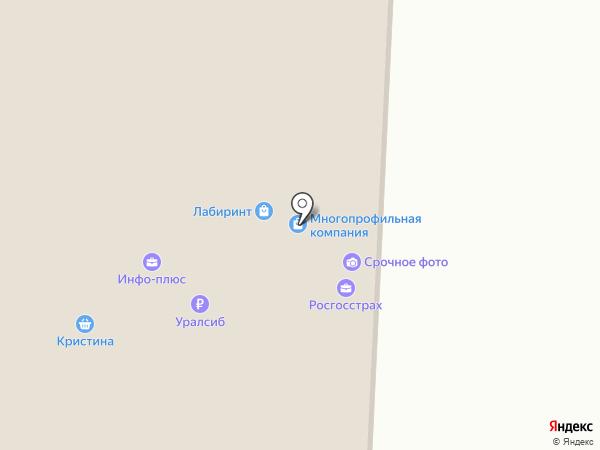 Amigo на карте Стерлитамака