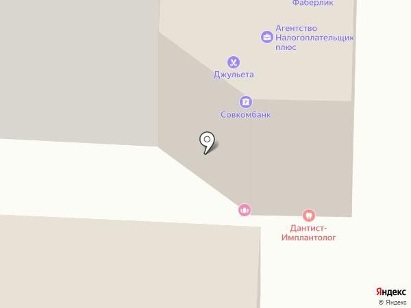 Мастерская по ремонту мобильной и компьютерной техники на карте Стерлитамака