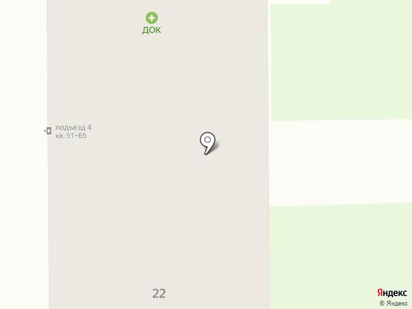Амели на карте Стерлитамака