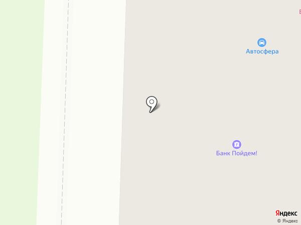 БашРТС-Стерлитамак на карте Стерлитамака