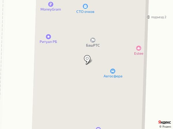 ELIT на карте Стерлитамака