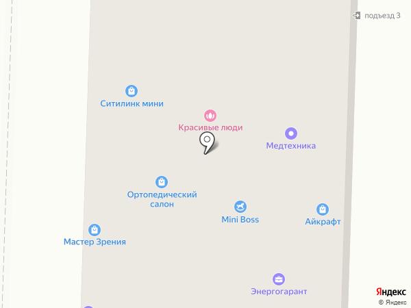 АЙКРАФТ на карте Стерлитамака