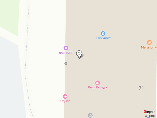 Банкомат, Банк ВТБ 24, ПАО на карте Стерлитамака