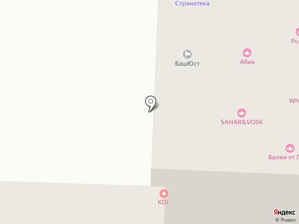 СпецСервис на карте Стерлитамака