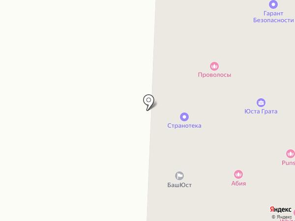 Юста Грата на карте Стерлитамака
