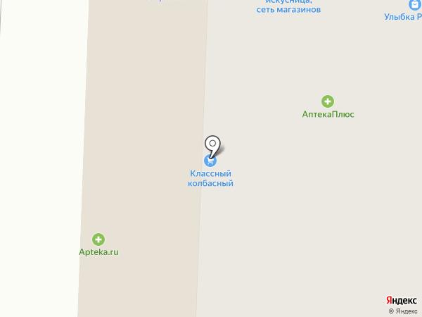 Нужные вещи на карте Стерлитамака