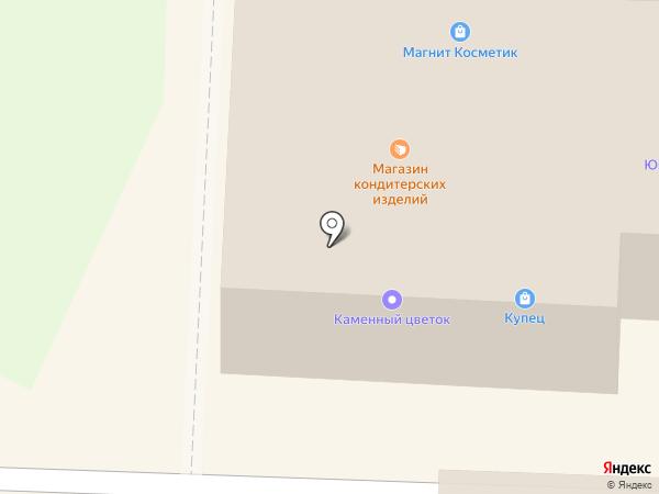 Киоск по продаже молочных продуктов на карте Стерлитамака