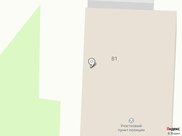 Алмаз на карте Стерлитамака
