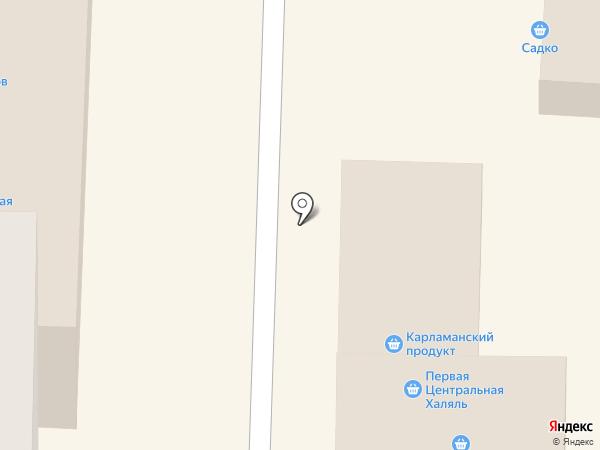 Тип-топ на карте Стерлитамака