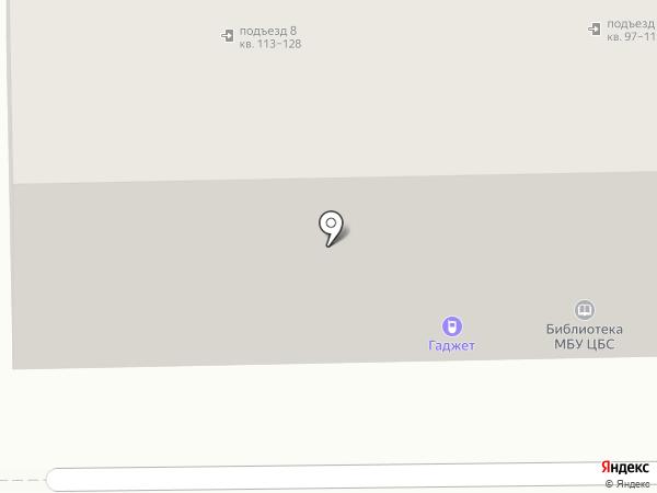 Библиотека №4 на карте Стерлитамака