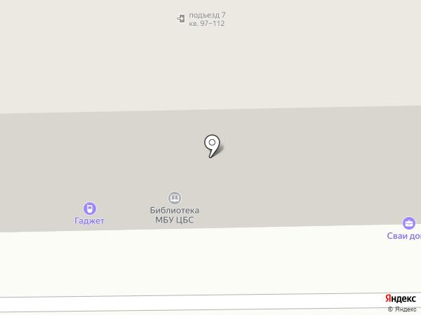 Бухгалтер на карте Стерлитамака