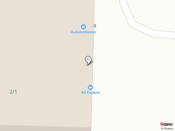 Центр автодиагностики и ремонта инжекторных систем на карте Стерлитамака