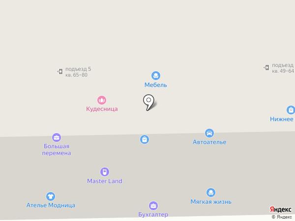 Еврохимчистка на карте Стерлитамака