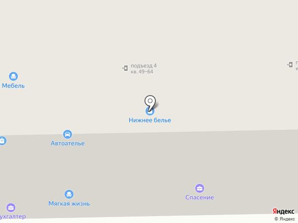 Слетать.ру на карте Стерлитамака
