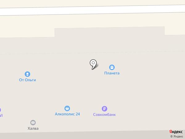 Банкомат, Социнвестбанк, ПАО на карте Стерлитамака
