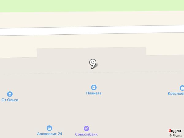 Aver`s фото на карте Стерлитамака