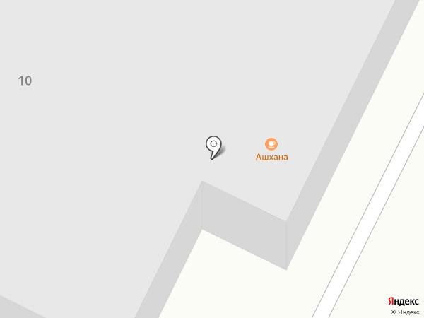 Ашхана на карте Стерлитамака