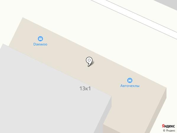 Китайский квартал на карте Стерлитамака