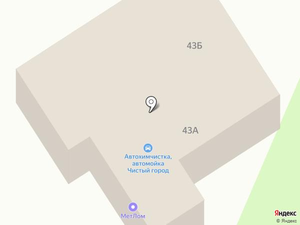 У Алёнушки на карте Стерлитамака