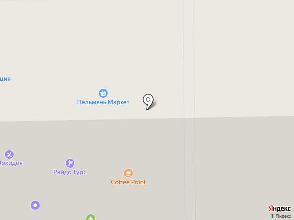 Булошная на карте Стерлитамака