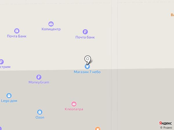 Живая классика на карте Стерлитамака