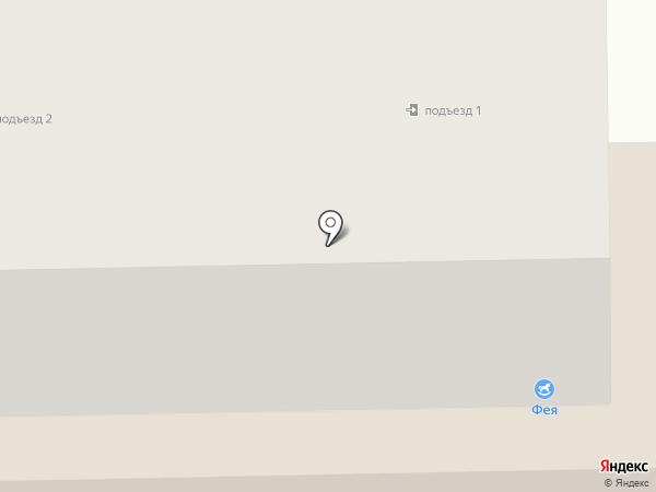 Лото-сервис на карте Стерлитамака