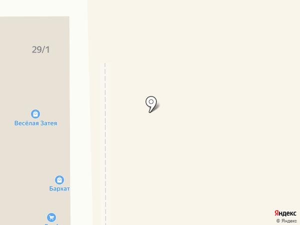 Бархат на карте Салавата