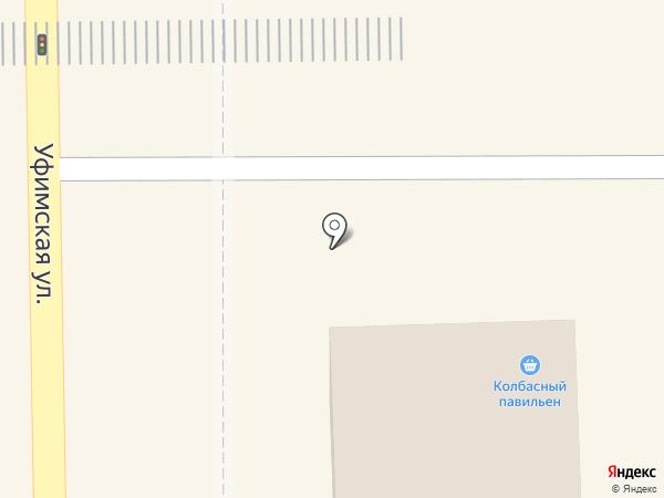 КУБЫШКА СТОЛИЧНАЯ на карте Салавата