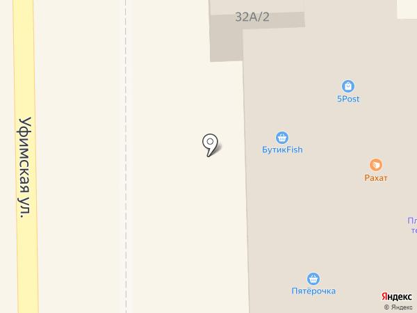Мастер Бургер на карте Салавата