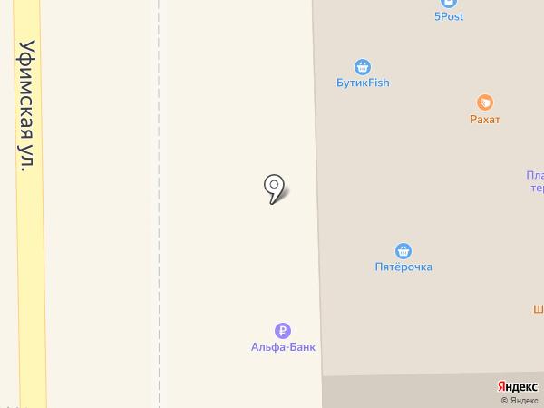 Time to eat на карте Салавата