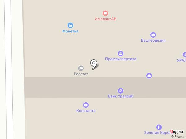 Платежный терминал, БАНК УРАЛСИБ на карте Стерлитамака