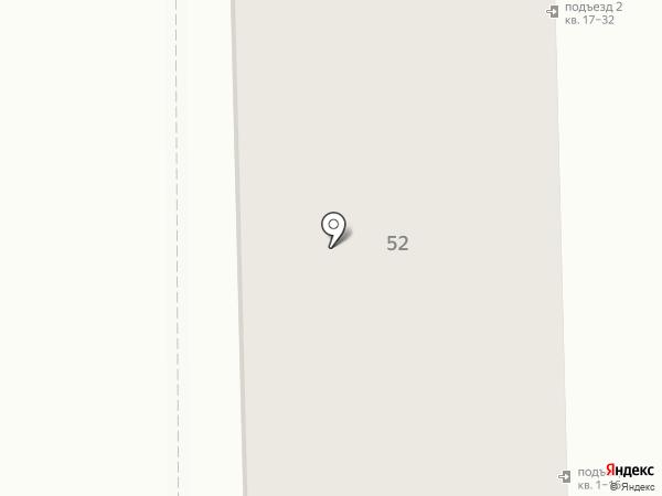 Общепит, МУП на карте Салавата