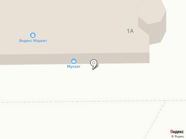 Мускат на карте Салавата