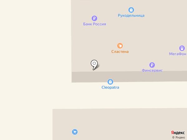 Электротовары на карте Салавата